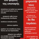 2013 09 apergia olme (1)