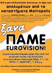 Eurovision 2014_Afisa_highres